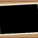 פריים, מסגרת מסגרת התייחסות (Frame)